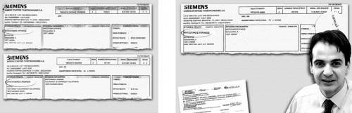 MITSOTAKIS-SIEMENS01-500x161
